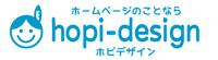 京都ホームページ制作のことなら、ホピデザイン